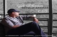 دانلود آهنگ جدید و زیبای محمد متین با نام با خودم به هم زدم