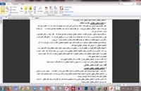 دانلود جزوات حقوق مدنی 1 تا 8 برای رشته حقوق دانشگاه پیام نور - دانلود برتر