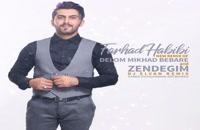 Farhad Habibi Delom Mikhad Bebare Va Zendegim Remix
