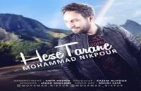 Mohammad Nikpour Hesse Tarane