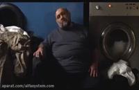 دانلود فیلم سینمایی پرویز|دانلود فیلم پرویز(آنلاین)(قانونی)(حجم کم)