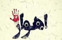 اهواز-متین دو حنجره-فوتوکلیپ
