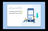 طراحی UI و UX اپلیکیشن موبایل