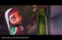 دانلود انیمیشن فیلشاه با کیفیت عالی از شبکه خانگی. HD