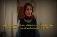 دانلود قسمت هجدهم 18 ساخت ایران 2 (سریال) (کامل) | لینک قسمت 18 ساخت ایران 2 رایگان Full HD