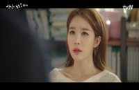 دانلود قسمت پنجم (5) سریال کره ای Touch Your Heart (قلبت را لمس کن) + زیرنویس فارسی