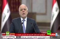 مواضع عراق در قبال پایبندی به تحریم ایران