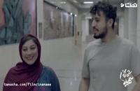 دانلود فیلم شماره 17 سهیلا کامل و قانونی
