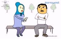 جدیدترین انیمیشن سوریلند -پرویز و پونه، دغدغه آب!