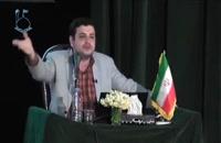 سخنرانی استاد رائفی پور با موضوع رسانه های مدرن و سبک زندگی - شیراز - 13 اسفند 1392
