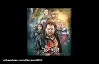 فیلم چهارراه استانبول کامل