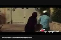 قسمت شانزدهم ساخت ایران2 (سریال) (کامل) | دانلود قسمت16 ساخت ایران 2 از نماشا
