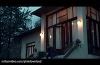 دانلود فیلم اسرافیل با بازی هدیه تهرانی و پژمان بازغی