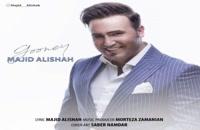 Majid Alishah Gooney
