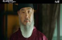 دانلود سریال کره ای آقای آفتاب Mr. Sunshine قسمت 17 با زیرنویس فارسی