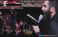 بیا ببین راه نجف تا کربلا (مداحی اربعین) محمد حسین حدادیان