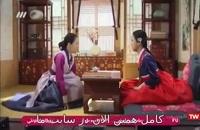 سریال اوک نیو قسمت آخر -73 دوبله فارسی