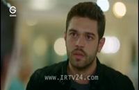 قسمت 45 سریال مریم با دوبله فارسی