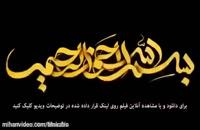 دانلود فیلم ایرانی خجالت نکش.