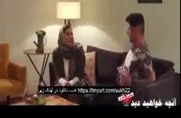 دانلود ساخت ایران 2 قسمت 22 کامل / قسمت آخر ساخت ایران دو + رایگان