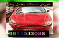 اکتیواتور /فروش دستگاه و پودر مخمل/جیر پاش/09128053607/چاپ آبی