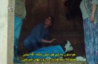 قسمت 1 سریال ترکی جدید دخترم Kizim با زیرنویس اختصاصی فارسی
