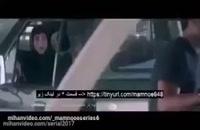 قسمت 6 ممنوعه (سریال)(کامل) | دانلود سریال ممنوعه رایگان قسمت ششم 1080p