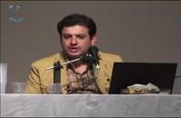 سخنرانی استاد رائفی پور با موضوع آسیب شناسی نظام آموزشی و فرهنگی - اراک - 12 اردیبهشت 1393