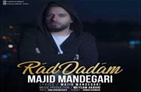 Majid Mandegari Rad Dadam