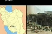 زلزله شیراز | خبر وقوع زلزله شیراز یکشنبه 10 دی 96 | زلزله بوشهر