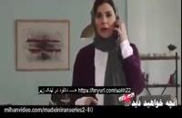 قسمت 22 ساخت ایران 2 // قسمت آخر ساخت ایران 2 // قسمت بیست و دوم سریال ساخت ایران 2