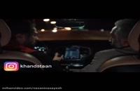 دانلود فيلم کاتیوشا کامل Full HD (بدون سانسور) | فيلم سينمایی کاتیوشا رایگان | فيلم کاتیوشا احمد مهرانفر-