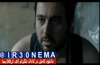 دانلود رایگان فیلم استیگماتFULL HD|فیلم استیگمات مجیدرضا مصطفوی