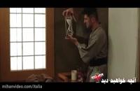 قسمت 20 سریال ساخت ایران 2 / قسمت بیستم سریال ساخت ایران / ساخت ایران 2 قسمت 20 بیس