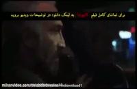 دانلود فیلم کاتیوشا-ایرانی