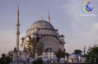ویدئویی زیبا از گردشگری در استانبول