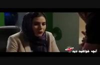 ساخت ایران2 قسمت18 | قسمت هجدهم سریال ساخت ایران غیررایگان هجده ۱۸