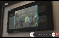 دانلود سریال ایرانی گشت پلیس قسمت 4 چهارم
