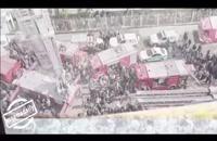دانلود فیلم چهارراه استانبول (رایگان با لینک مستقیم) و بدون سانسور
