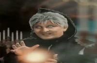 قسمت چهارم سریال هشتگ خاله سوسکه | دانلود کامل سریال هشتگ خاله سوسکه قسمت چهارم 4