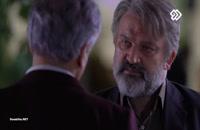 سریال پدر قسمت26 بیست و ششم