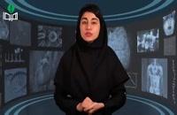 بررسی ویدیویی ویرایش اطلاعات ثبت نام کارشناسی ارشد وزارت بهداشت 98