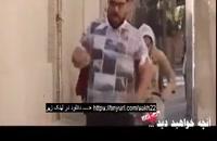 دانلود قسمت 23 ساخت ایران 2 کامل / قسمت آخر ساخت ایران 2