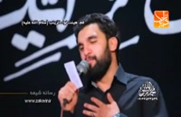 وفات حضرت ام البنین (س) - حمید علیمی