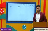 ریاضی نهم فصل پنجم حل تست اتحاد مربع از علی هاشمی