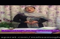 بهترین کلینیک گفتار درمانی برای درمان اتیسم شرق تهران مهسا مقدم