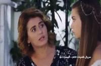 دانلود سریال فصیلت خانم قسمت50 دوبله فارسی