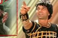 کلیپ عاشقانه هندی،فیلم قدیمی قدرت و ایمان