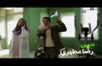 سریال ایرانی (طنز حالت خاص) قسمت هشتم