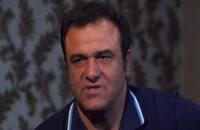 دانلود مستند فرشاد آقای گل Full HD (کامل)
